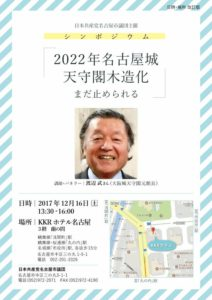 IMG_20171209_125021